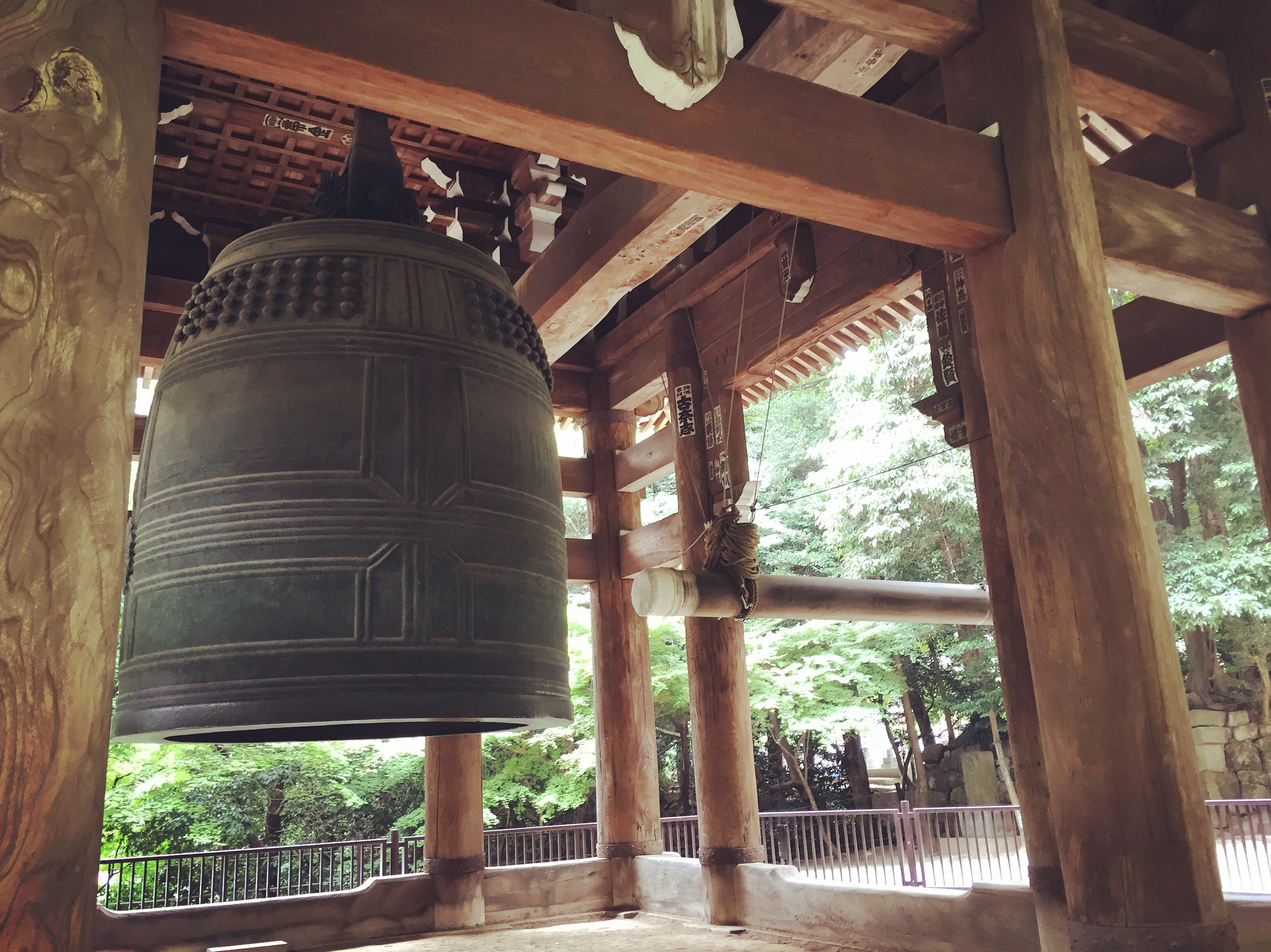 The Bell of Mindfulness